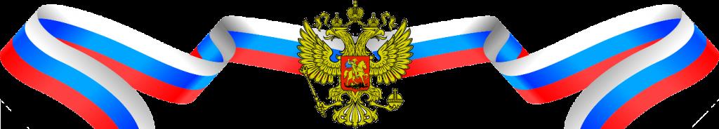 Юридическая азбука © lawabc.ru. Бесплатные юридические консультации онлайн.