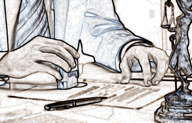 Вступление трудового договора в силу