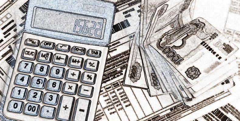 Среднедневной заработок при расчете компенсации при увольнении