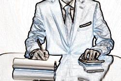 Образец уведомления о заключении трудового договора с бывшим госслужащим