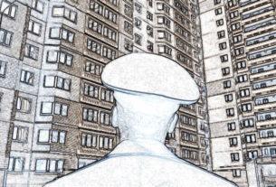 Военная ипотека при увольнении