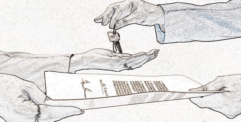 Акт передачи ключей при увольнении
