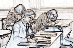 Положение об аттестации педагогических работников