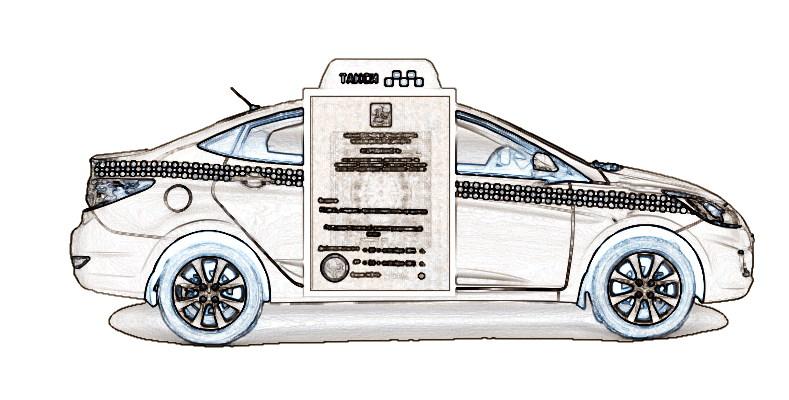 Может ли самозанятый получить лицензию на такси