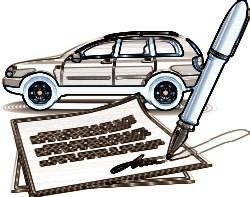 Какие документы понадобятся при заключении сделки по продаже автомобиля по договору комиссии