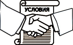 Особенности договора комиссии на оказание услуг