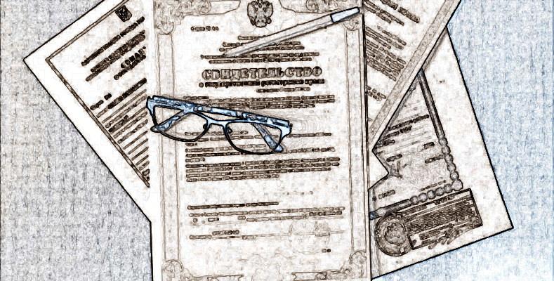 Отличие договора поручения от доверенности