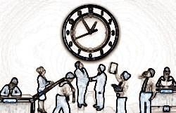 Содержание правил внутреннего трудового распорядка