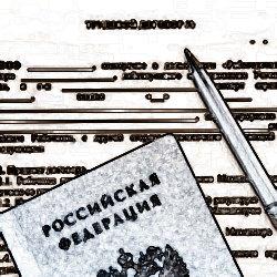 В каком порядке заключается трудовой договор с украинским гражданином