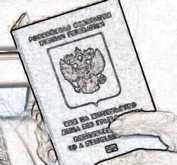 Отдельно о статусе иностранных граждан