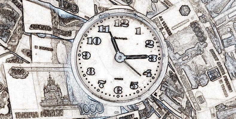 Образец трудового договора с почасовой оплатой труда