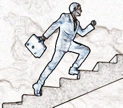 Служебная записка о повышении в должности