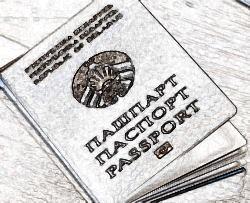 Условия трудоустройства белорусов в РФ