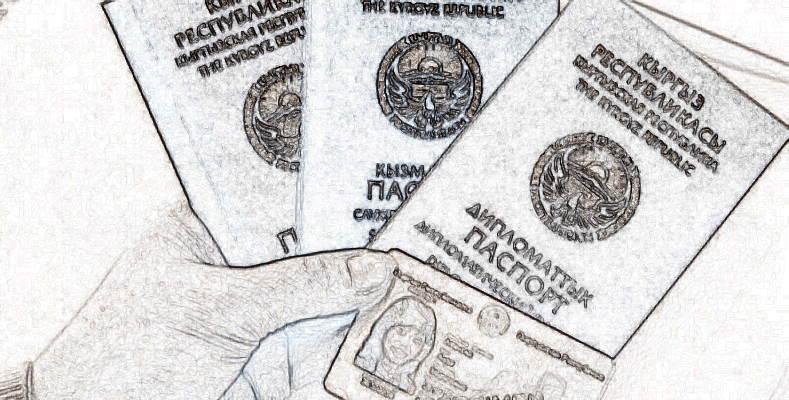 Как принять на работу гражданина Киргизии