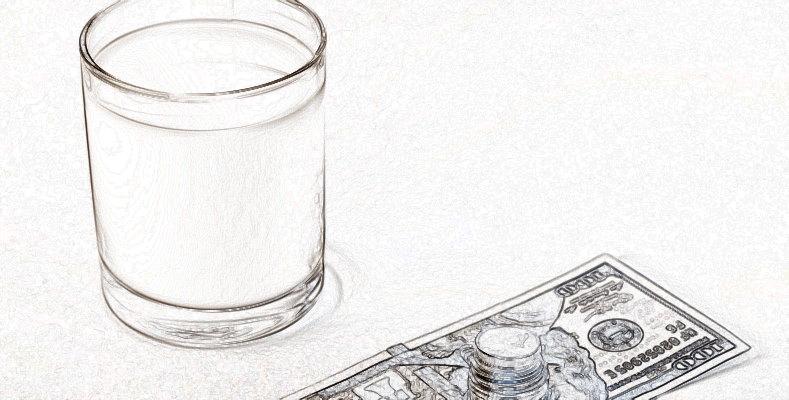 Приказ о замене выдачи молока денежной компенсацией
