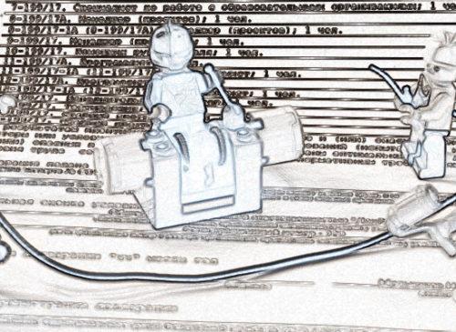 Образец заполнения декларации соответствия условий труда