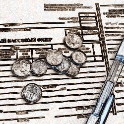 О формах первичных учетных документов