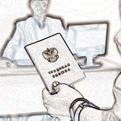 Варианты законного трудоустройства гражданина Азербайджана на работу