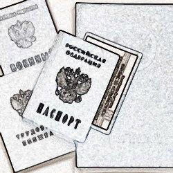 Документы для заключения трудового договора с врачом стажером