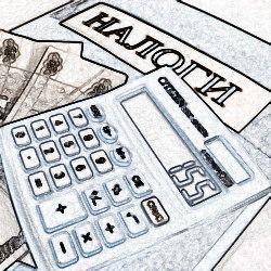Налогообложение в прощении долга
